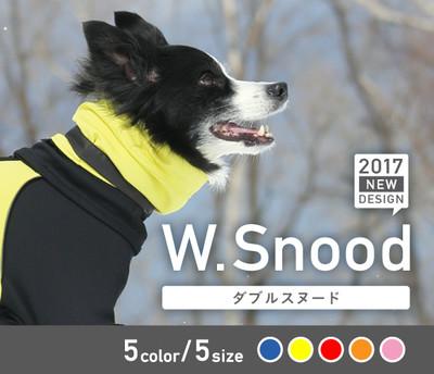 ダブルスヌード(2017年モデル)