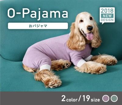 おパジャマ(2018年モデル)